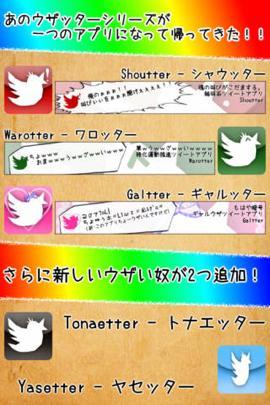 th_screen480x4804