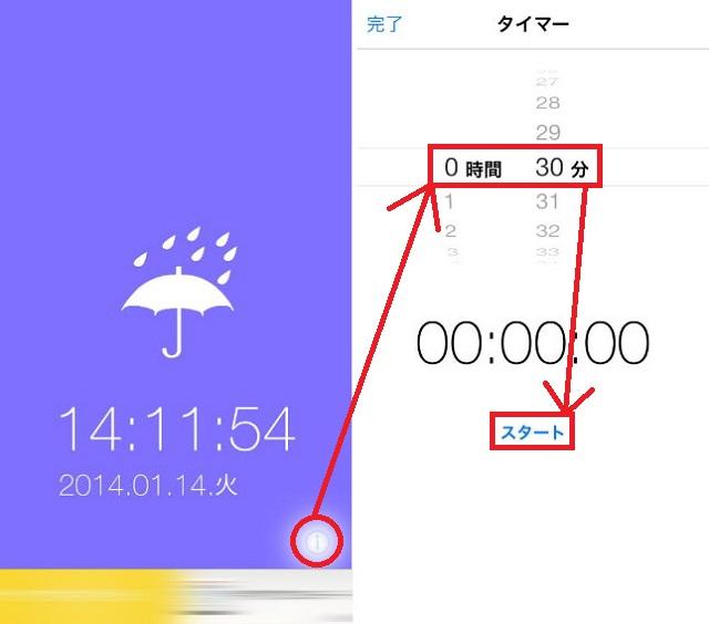 raindrop_002