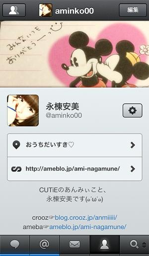 _tweetbot