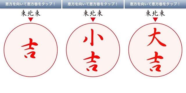 virtualehoumaki_003