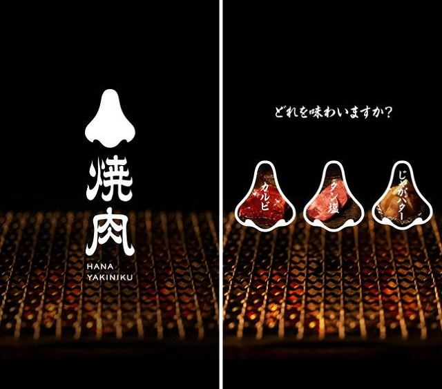 yakiniku_001