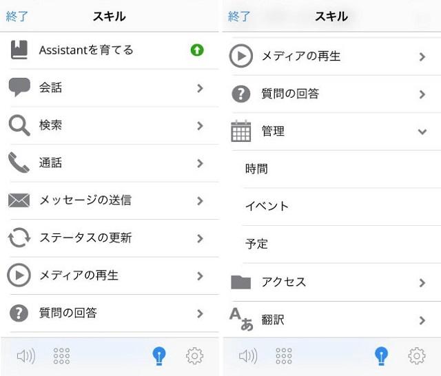 assistant_002