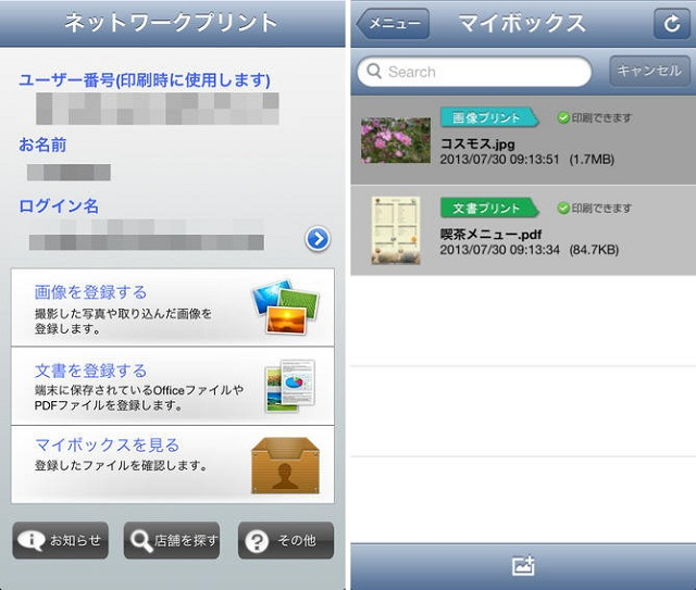 networkprint_001