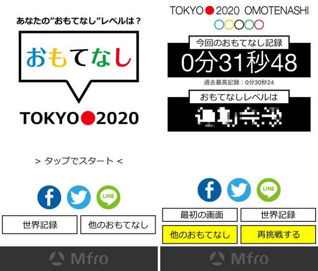 omotenashi_001