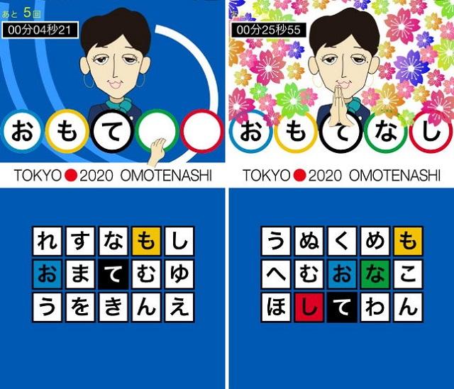 omotenashi_002