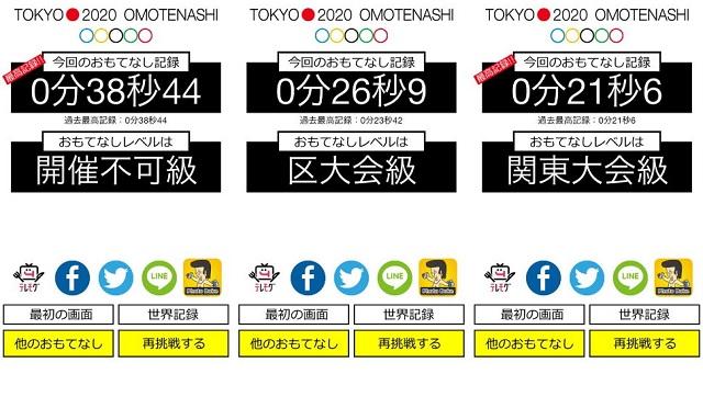 omotenashi_003