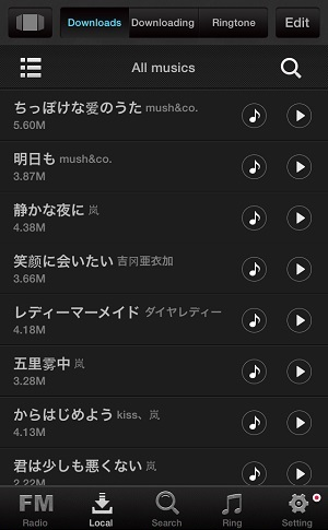 music fm iphone