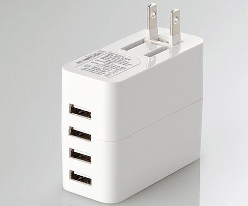 旅先でも安心、4つのUSBポートを装備したコンパクト急速充電器「MPA-AC4U02」 - isuta[イスタ] - おしゃれ、かわいい、しあわせ