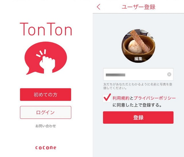 tonton_002
