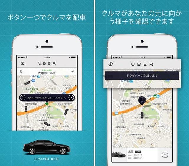 uber_001