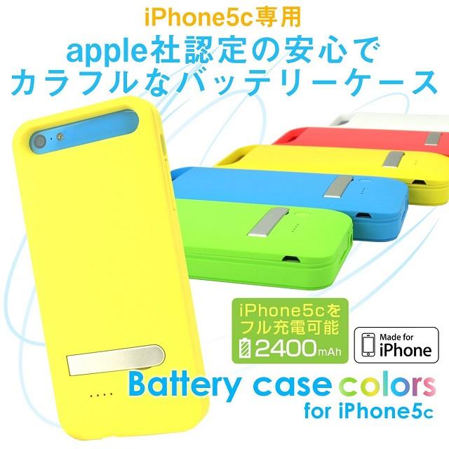 batterycase_006