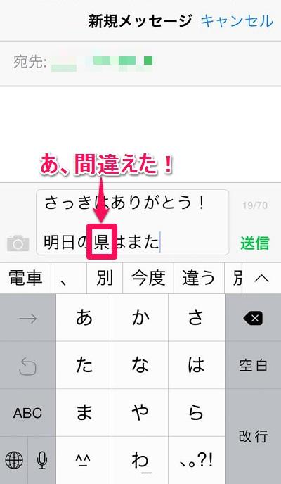 mistype_001