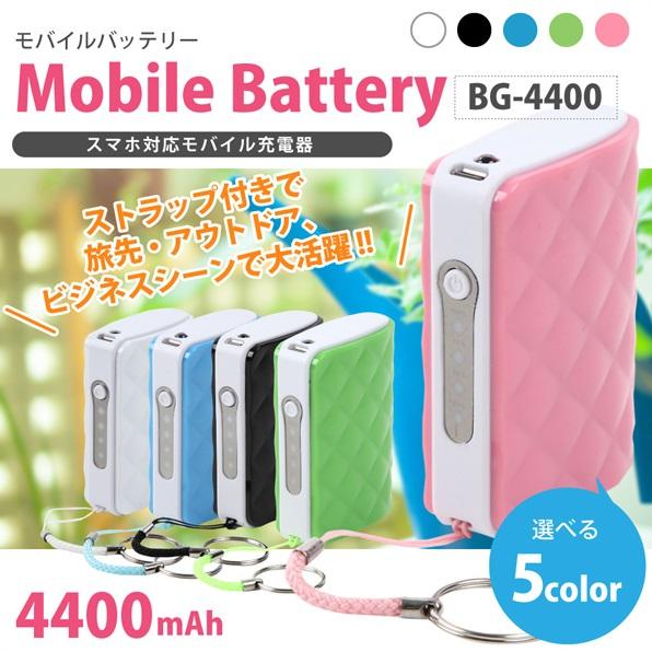 mobilebattery_010