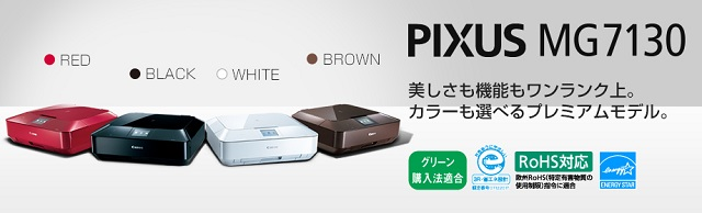 printer_003