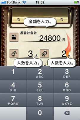 th_screen480x4807