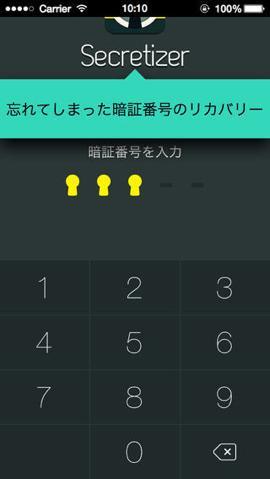 th_screen568x5687