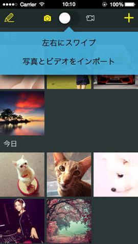 th_screen568x5688
