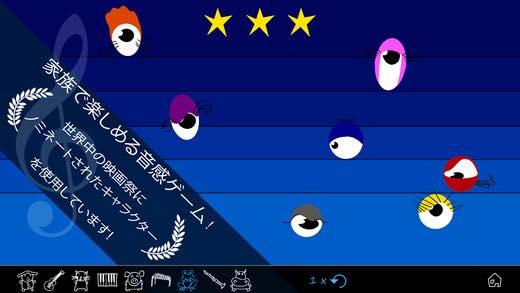 th_screen520x9245