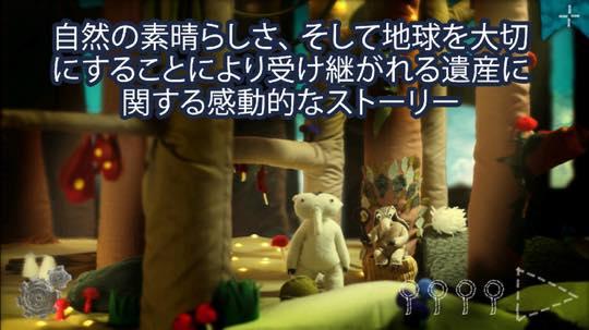 th_screen640x6403