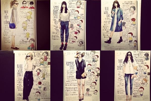 ファッションイラストを公開しているきくちあつこさん(@oookickooo)のアカウントをご紹介します!