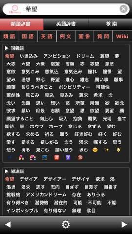 th_screen568x5686