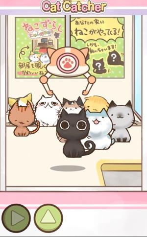 猫をずらすとニャン悶絶モノの可愛いパズルねこずらしの続編
