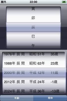 th_screen320x4802