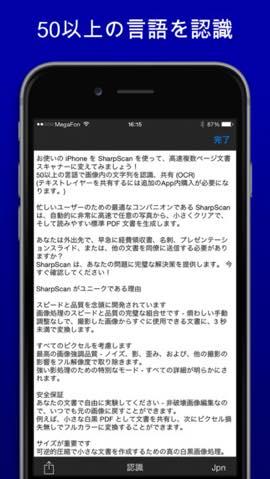 th_screen322x5726
