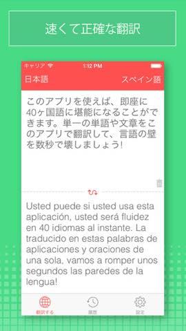 th_screen322x5721