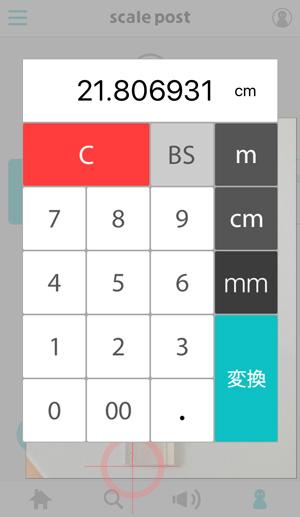 アプリ 測定 バスト サイズ カップの測り方は?自分でブラサイズをチェックする方法とぴったりブラ診断