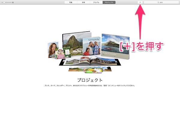 photobook12