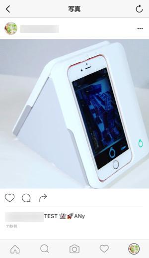 URL短縮サービスの新しい形!Instagramで使える絵文字を使ったURL作成アプリ「Emoticode」