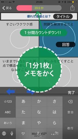 th_screen696x6965