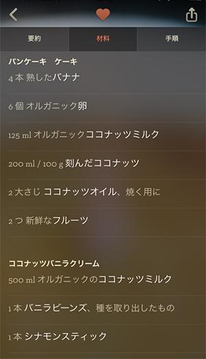 IMG_2166