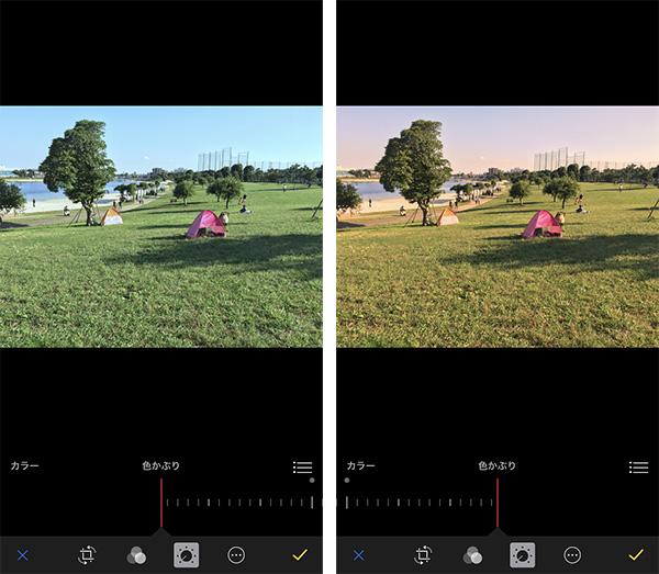 前編 これだけの加工ができる Iphoneの標準カメラアプリで使える画像