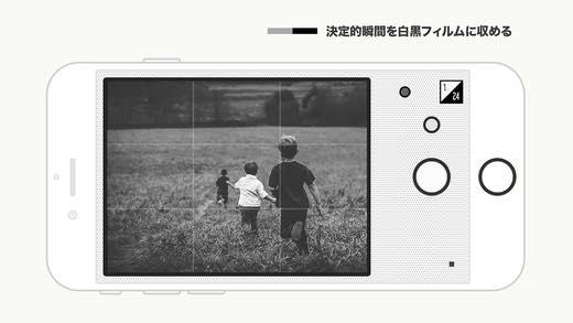 th_screen520x9241