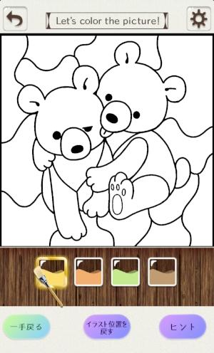 App Storeの無料ランキングトップ塗り絵でパズルが新感覚なアプリ
