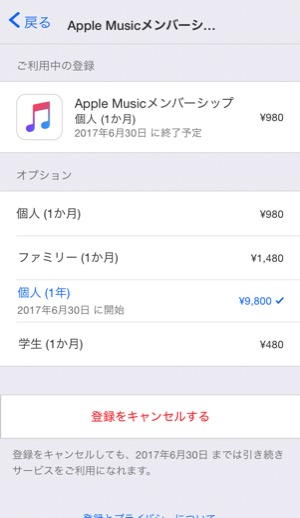 AppleMusic_