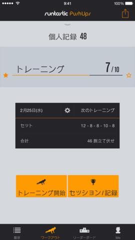 th_screen696x6961
