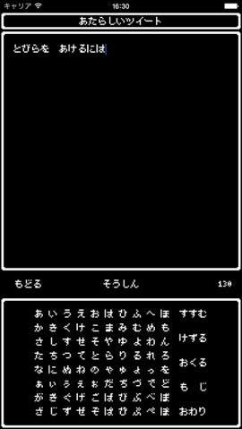 th_screen696x6962