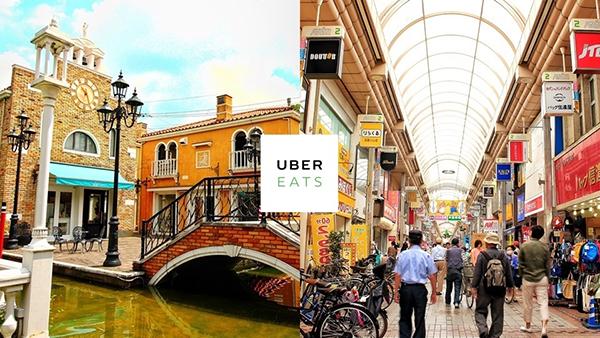 画像元:Uber