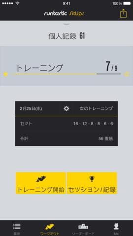 th_screen696x6963