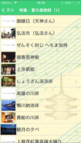th_screen696x6966