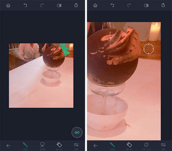 加工 を 消す アプリ
