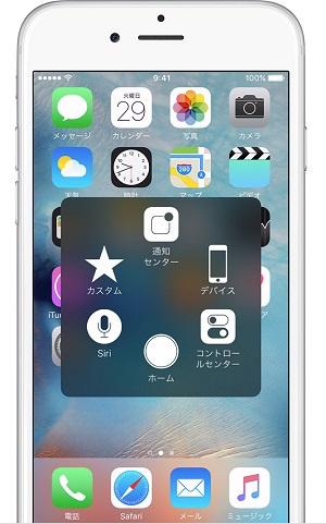画像元/Apple