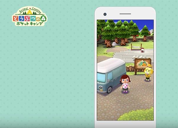 かわいい動物たちとまったりスローライフ。ゲームアプリ『どうぶつの森 ポケットキャンプ』が配信開始!