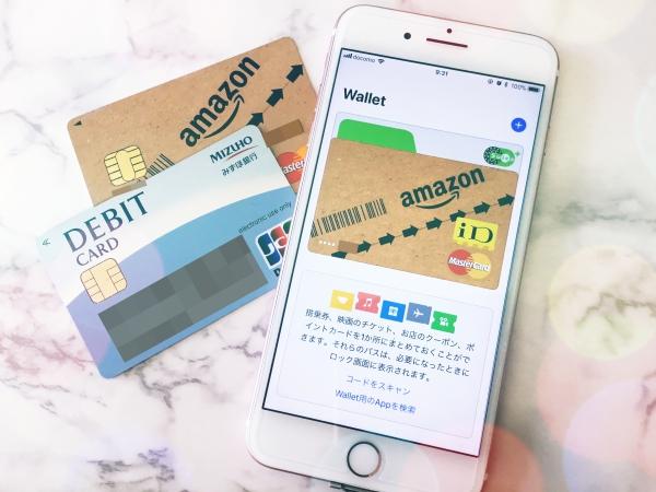 Apple Payでデビットカードを使うちょっとした裏技的方法は「モバイルSuica」を使うこと!