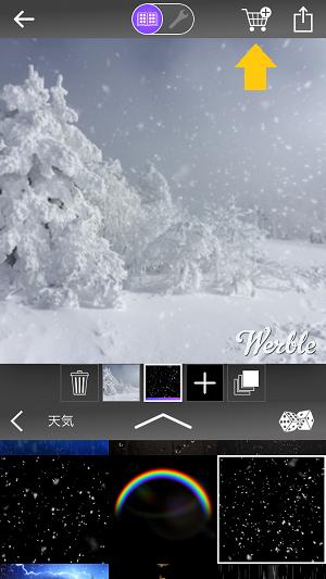 動く 写真 アプリ