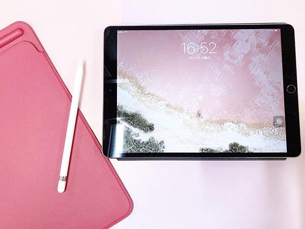 iPad Proは仕事でも使えるの? 公式のOfficeアプリの便利な使い方と便利なアイテムをご紹介♩