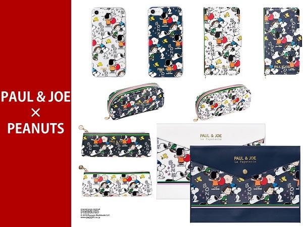 ポール&ジョー ×ピーナッツのコラボアイテムが登場!大人が持ちたいファッショナブルなiPhoneケースがかわいい♡